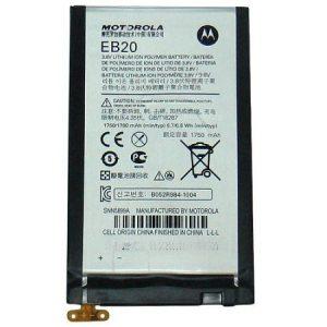Battery EB20 Droid Razr - XT910 - XT912