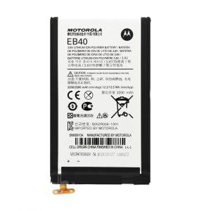 Battery EB40 Droid Razr Maxx